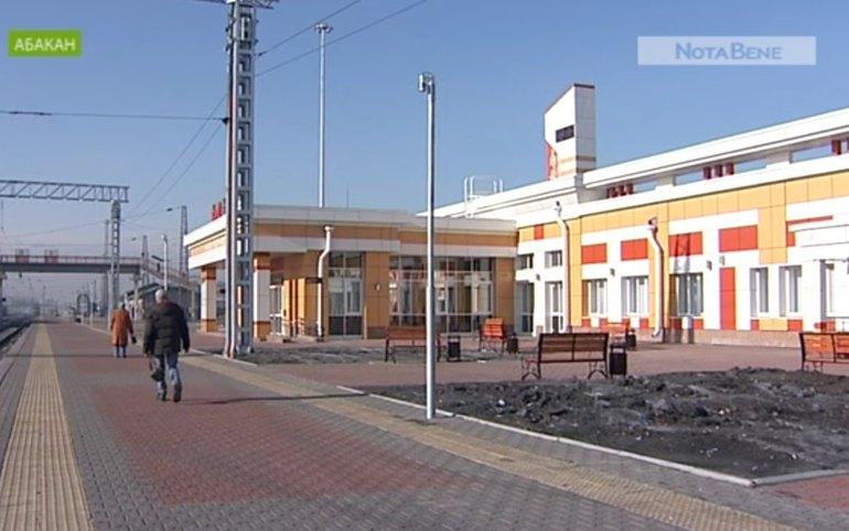 фото железнодорожного вокзала абакан