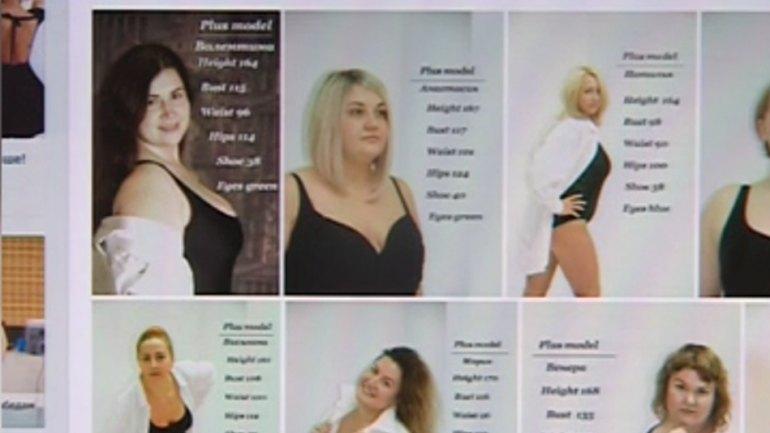 Модельное агенство саяногорск шурыгина веб девушка модель слив