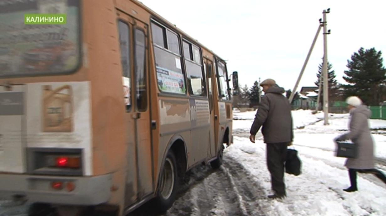 В Хакасии подорожал проезд в пригородном автобусе