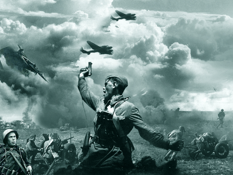 джиппинг фото с надписью смелость начало победы щелчка ссылке эффекты